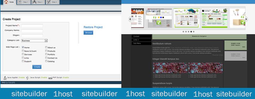 sitebuilder δωρεάν εργαλεια hosting