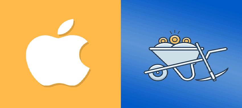 Η Apple βάζει τέλος στο mining!